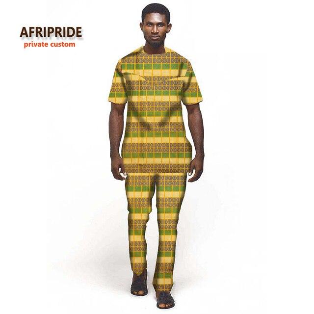 tissu africain nouveaute