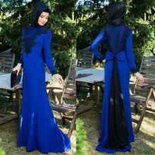 Oumeiya OMY251 2016 A-line High Collar Long Sleeves Royal Blue Hijab Underscarf Dubai Moroccan Kaftan Muslim Evening Dress
