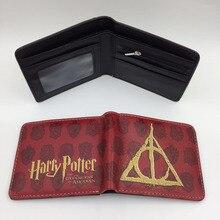 Harry Potter UNISEX Wallet/Card Holder