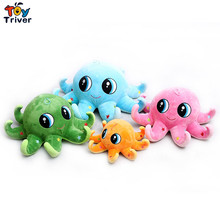 цены на 2016 Wholesale cute plush ocean octopus toys stuffed doll 35cm/55cm/70cm baby children kids boy girl gift free shipping  в интернет-магазинах
