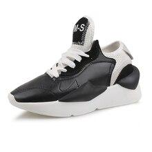 88c6efd87 النساء تشغيل ثلاثية أصفر أسود الرياضية امرأة zapatilla الرياضة أحذية بارد  اللسان الإناث في الهواء الطلق