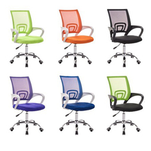 Pattern A Computer Chair Household Office Students Swivel Conference Staff Mesh ventilation