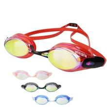 Summer Woman Water Sports Waterproof Eyewear Chromed Goggle Anti fog Anti-Ultraviolet Adjustable Diving Swimming Glasses