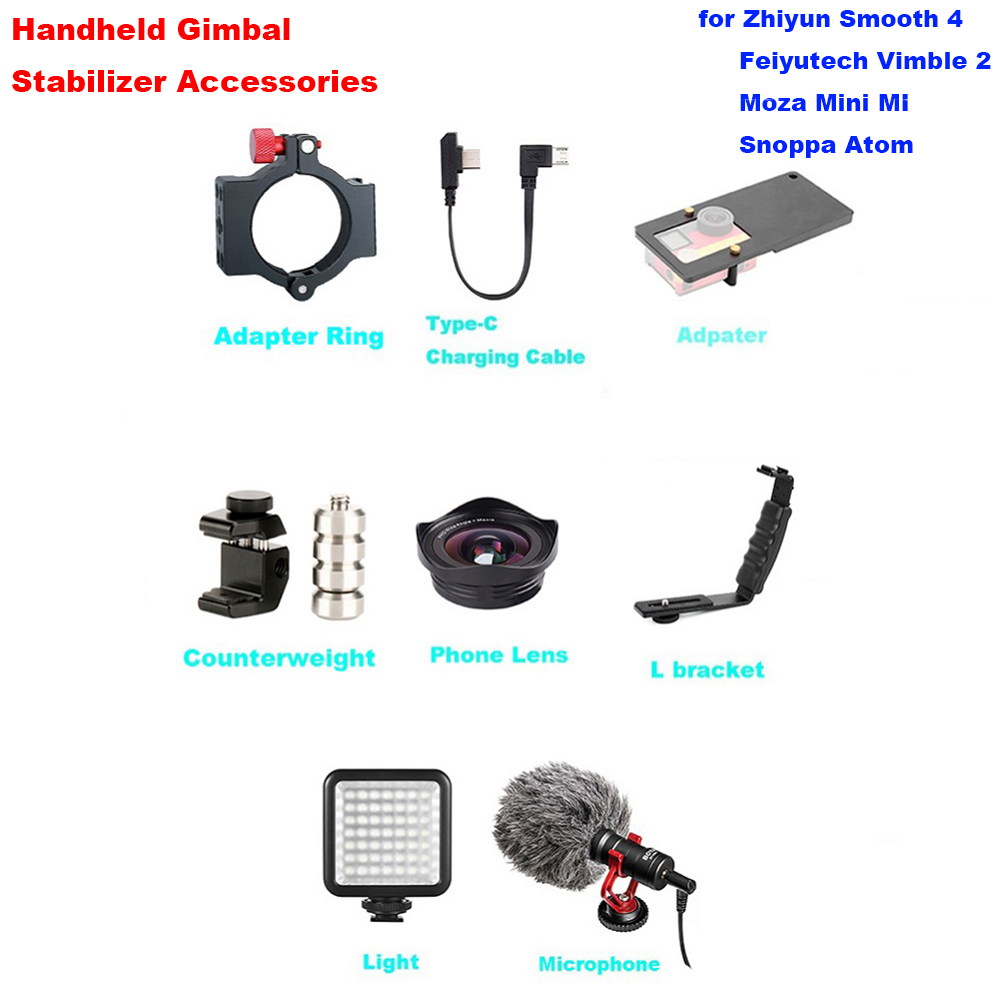 Zhiyun Smooth 4 Gimbal аксессуары с микрофоном Gorpo адаптер L кронштейн Type C зарядный кабель с противовесом для объектива телефона