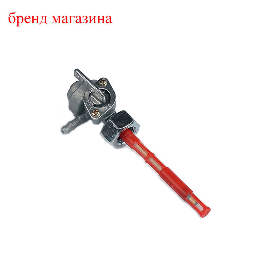 Fuel Tank Switch Valve Petcock For Honda CB400A CB400T CX500 TRL200 XR185 XR200 Motor Engine