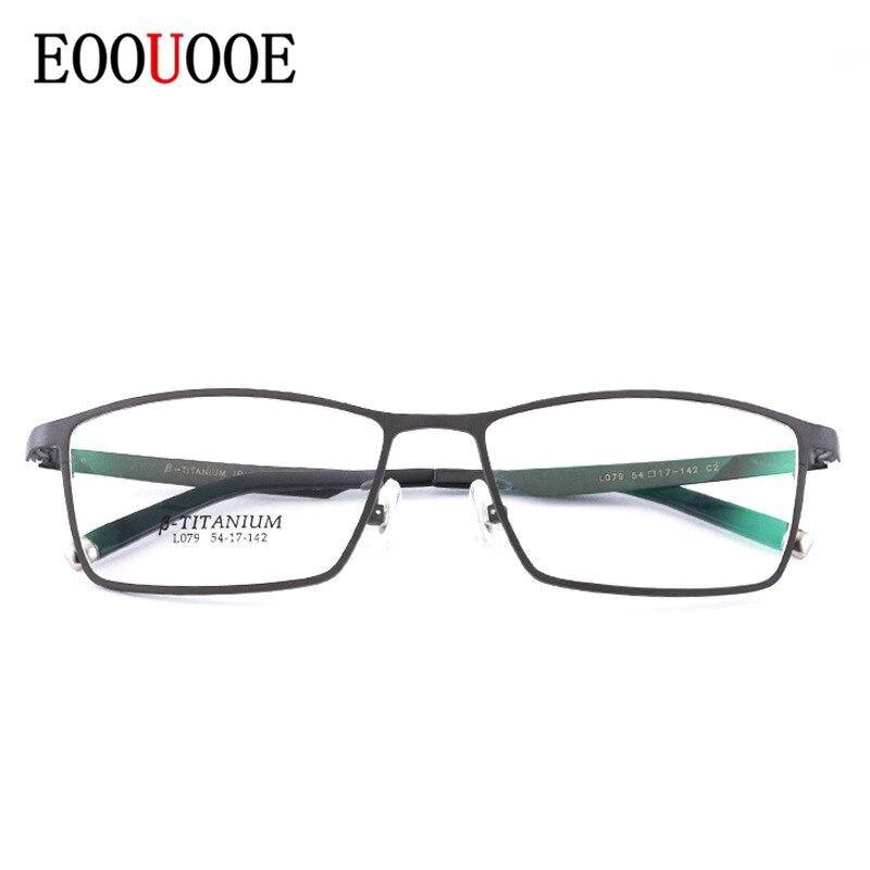 EOOUOOE 2019 Titane optique Glasse cadre lunettes Oculos lunettes lunettes optik lunettes pour hommes cadre lunettes optique homme