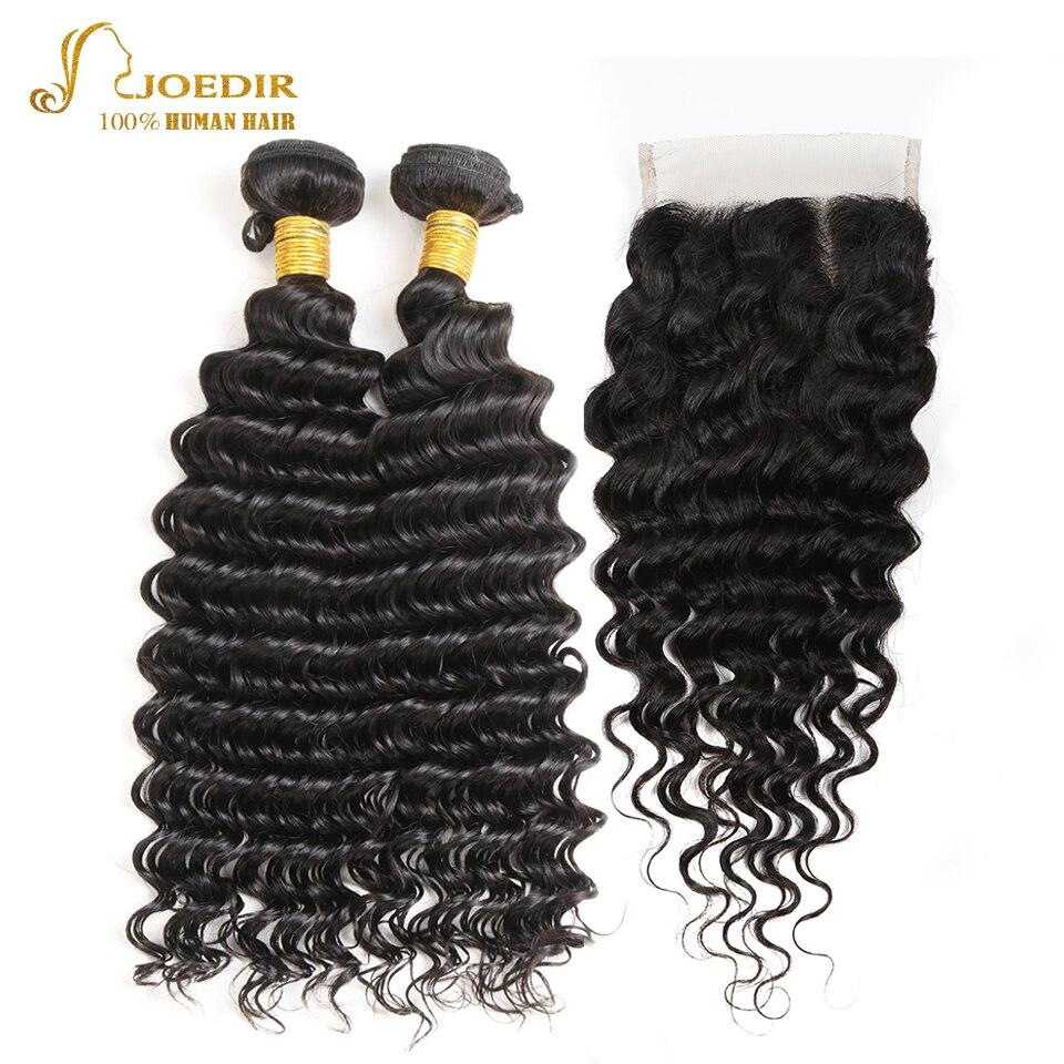 Joedir Wet And Wavy Human Hair Malaysian Deep Wave Bundles With Closure Natural Black Deep Wave 2 Bundles With 4 x4 Lace Closure