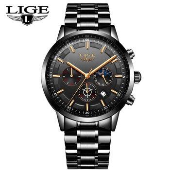LIGE лучший бренд, модные мужские часы, повседневные пилотные Военные Спортивные кварцевые наручные часы, водонепроницаемые мужские часы, му...