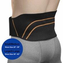 Sports Gym Compression Belt Back Support Adjustable Lower Lu