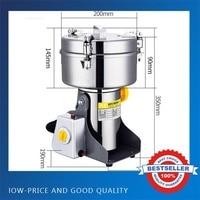 Large Multifunction Swing Type 1000G Portable Grinder Herb Food Flour Pulverizer Powder Machine