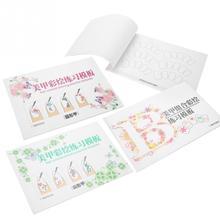 Для практики дизайна ногтей Бумажная книга цветной рисунок живопись практика маникюрный шаблон инструменты для дизайна ногтей
