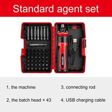 LED Electric Screwdriver Set Lithium-ion Rechargeable Household Multi-function Screwdriver Mini Electric Batch Hand Power Tool 17pcs lot 801 electric screwdriver hexagonal screwdriver deepen lengthened sleeve wind batch screwdriver ferrule