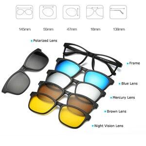 Image 3 - Mode Brilmontuur Mannen Vrouwen Met 5 Stuks Clip Op Zonnebril Gepolariseerde Magnetische Man Rijden Bijziendheid Optische RS120