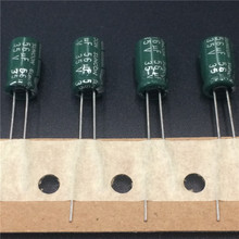 10pcs 56uF 35V SUNCON(SANYO) WL Series 6.3x11mm Low Impedance Long Life 35V56uF Aluminum Electrolytic capacitor