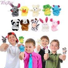 FENGRISE Animal Party Favor Birthday Kids Giveaways Childrens Favors Gift Happy New Year Gifts