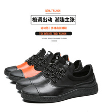 NEW 2017 Men's  summer trend lazy shoes, shoes