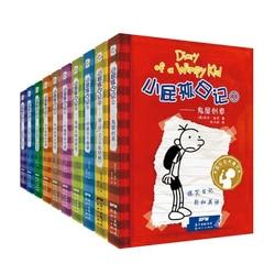 10 двуязычных книг дневника Wimpy ребенка упрощенный китайский и английский комиксы для детей детские книги