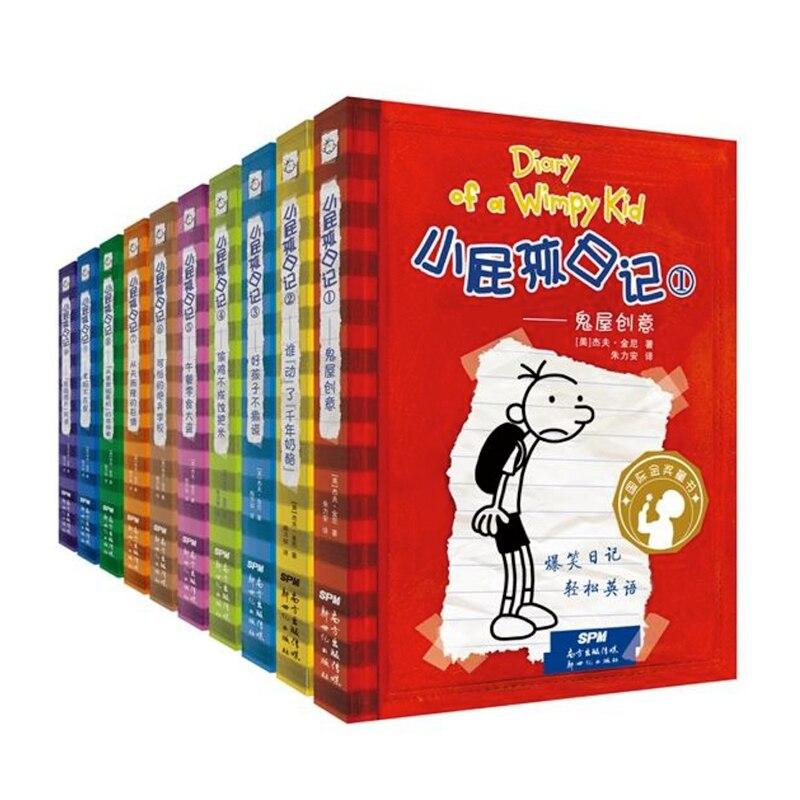 10 livres bilingues de journal d'un enfant Wimpy simplifié chinois et anglais bandes dessinées pour enfants livres pour enfants
