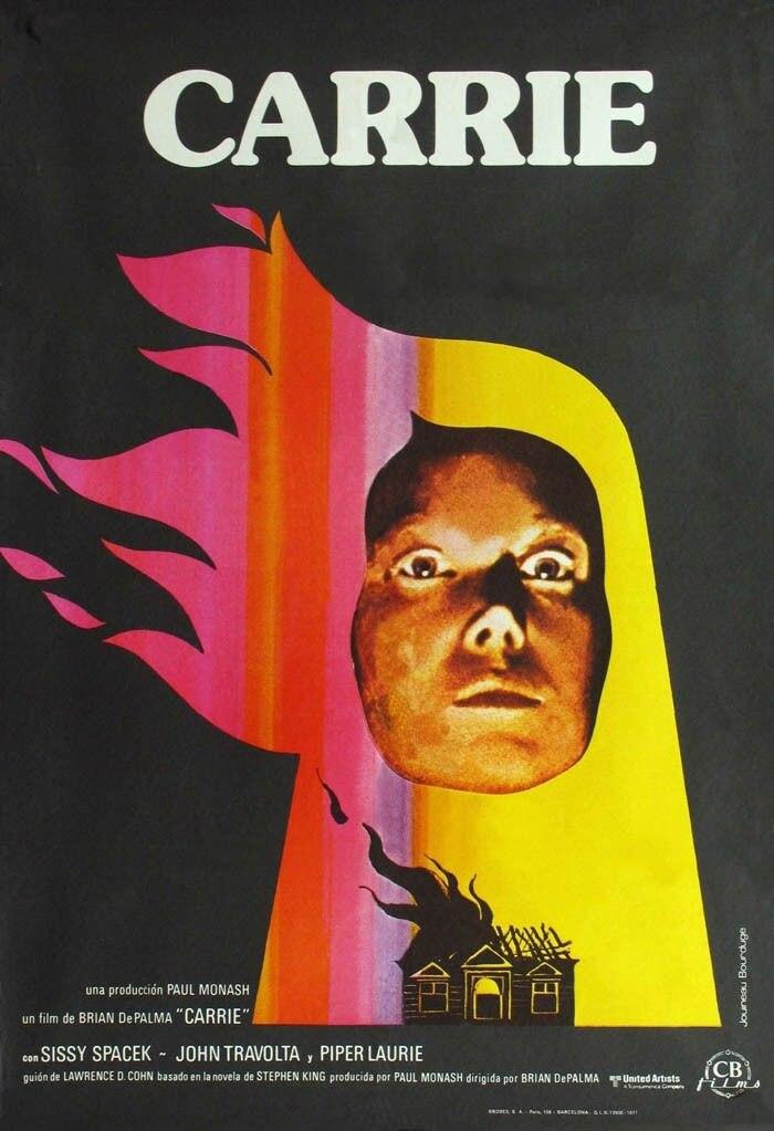 редкие фильмы ужасов