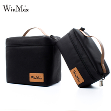 Winmax Outlet Black Insulated Daily Lunch Bag Sets Portable Big Container Food Thermal Bag Picnic keep Cooler Bags 4 colors