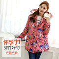1715 (real) pregnant women coat lamb maternity Korean women winter coat