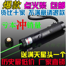 Wholesale NEW Strong power military 50000mw 50w 532nm high power green laser pointers can focus burn match/pop balloon+charger gift box