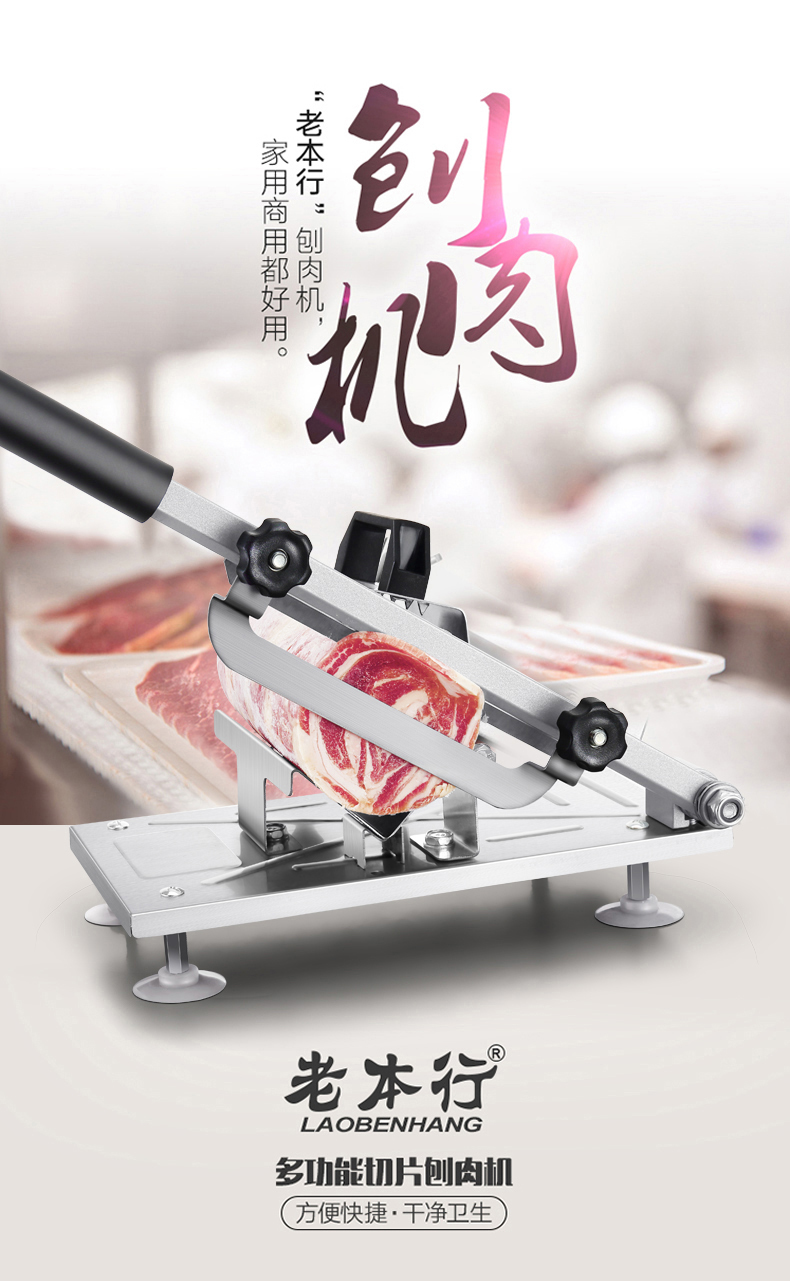 Household Manual Operation Shaving Machine Mutton Cut Volume Fertilizer Cattle Volume Commercial Small-sized Cut Meat Machine 1