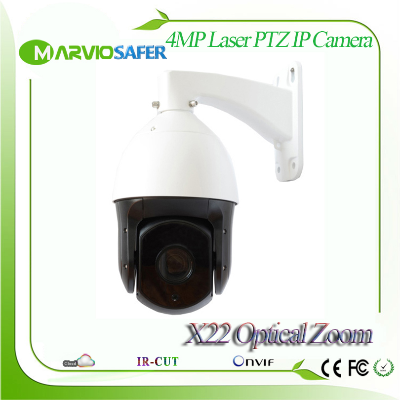 4MP 4.0Megapixels 1080P 2MP FULL HD IP PTZ Network Camera 20X optical zoom150m Laser IR Night Vision Distance POE Outdoor IP66