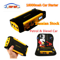 2017 Newest Power Bank 16000mAh Car Jump Starter 12v Emergency Portable Car Battery Charger Booster Multi