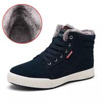 Plus Size 46 47 48 Winter Skateboarding Shoes Men Boots Plush Warm Fur Waterproof Boots Men
