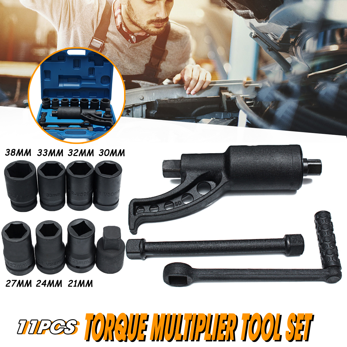 цена на Torque Multiplier Wrench Lug Nuts Remover Labor Saving Spanner 8 Crv Socket Torque Wrench Tool Set