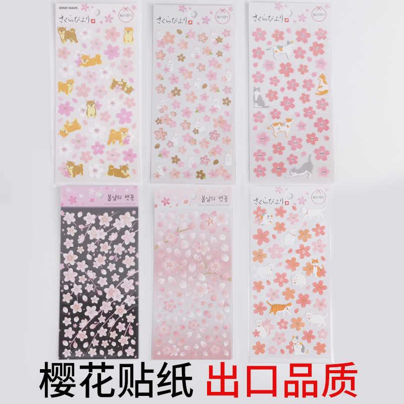 1 parça Kiraz Sakura Shiba Yaldız Bullet Dergisi Dekoratif Kırtasiye Çıkartmalar Scrapbooking DIY Günlüğü Albümü Sopa