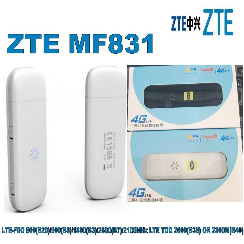 cheap modems 3g 04