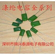 Высококачественные конденсаторы из полиэстера 1000 шт./лот, пленочный конденсатор 2A104J 100 в 0,1 мкФ НФ, шаг 5 мм ic...