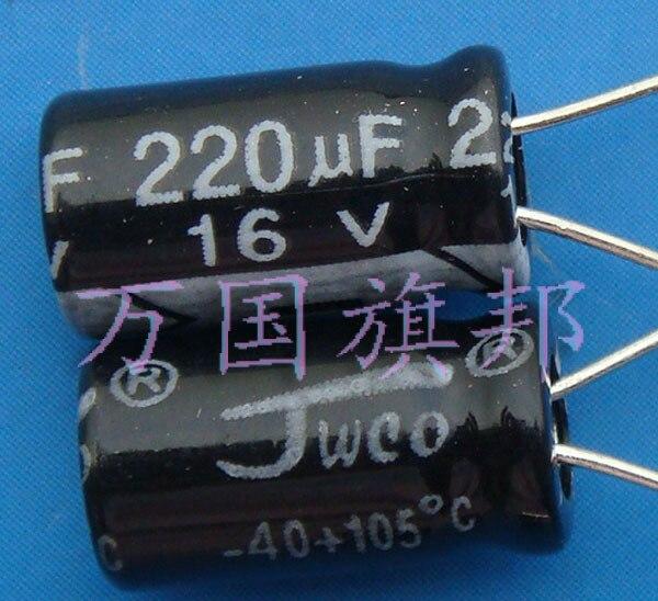 Бесплатная доставка. Алюминиевый электролитический конденсатор 105 градусов защиты окружающей среды 16 В мкФ 5 юаней (100) 220 220