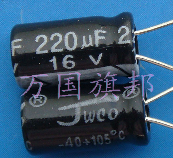 Free Delivery. 105 degrees of environmental protection aluminum electrolytic capacitor <font><b>16</b></font> <font><b>v</b></font> <font><b>uf</b></font> <font><b>uf</b></font> 5 yuan (<font><b>100</b></font>) 220 220 image