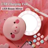 2 in 1 Mini Handheld Fan Portable LED Light Beauty Mirror Cartoon Pig Multifunction USB Rechargeable Cooling Outdoor Small Fan