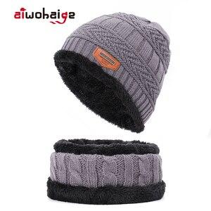 Детские вязаные шапочки высокого качества, зимний шарф для мальчиков и девочек, бархатные уплотненные мягкие шапочки, теплые детские шлепк...