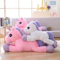 1PC 80CM Cute Unicorn Plush Toy Soft Stuffed Cartoon Unicorn Dolls Animal Horse High Quality Gift for Children