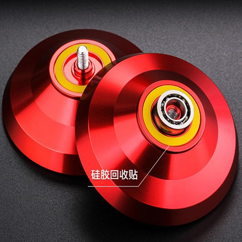 New arrive BEBOO YOYO SAMRTV U Reaper yoyo Competition New Technology Yoyo Metal yo-yo 1A 3A