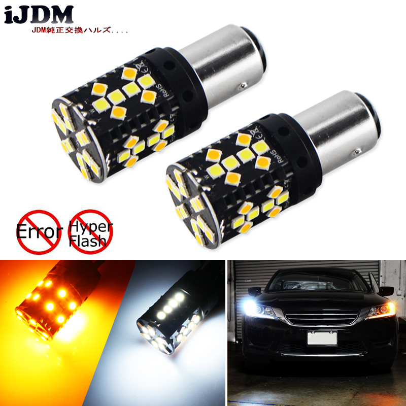 No Hyper Flash 1157 LED Canbus BAY15D P21/5W Switchback White/Amber LED Bulbs For Daytime Running Lights/Turn Signal Lights 12V купить в Москве 2019