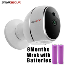 SMARSECUR Wire-Free IP Camera 720P HD no wire 6400mAh 8 months battery Security WiFi wireless ip camera with battery