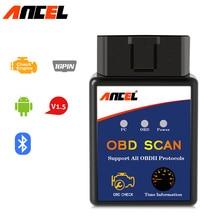 Мини Bluetooth ELM327 V1.5 OBD2 автомобильный сканер OBD 2 диагностический инструмент ODB2 ELM 327 считыватель кодов неисправностей OBDII ELM327 адаптер