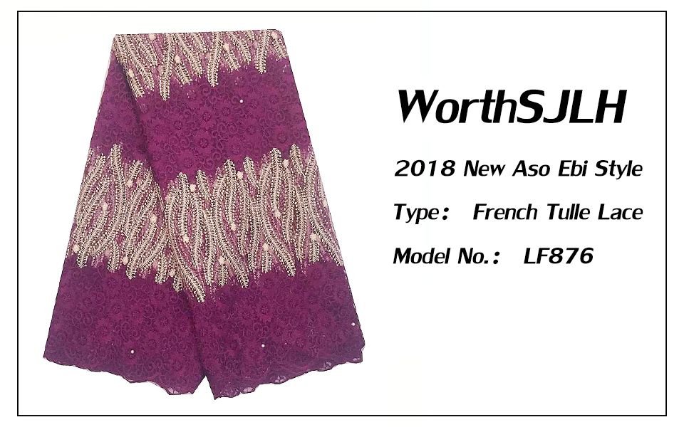 High Quality 2019 African French Net Lace Fabric