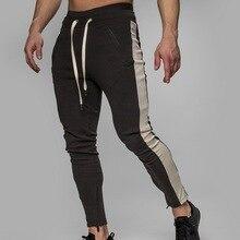 Oeak Mens Side Stripe High Street Hip-hop Long Trousers 2019 New Harem Pants Male Track Casual Sports Jogging Pencil