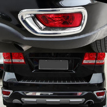 1 Pair Auto Car Rear Tail Fog Light Lamp Trim Cover Frame Car-styling For Dodge Journey 2013-2015 Chrome Car-covers