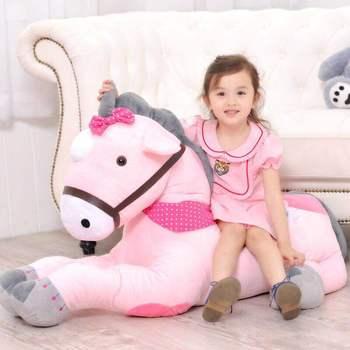 50/70 CM Giant Unicorn Plush Stuffed Toy