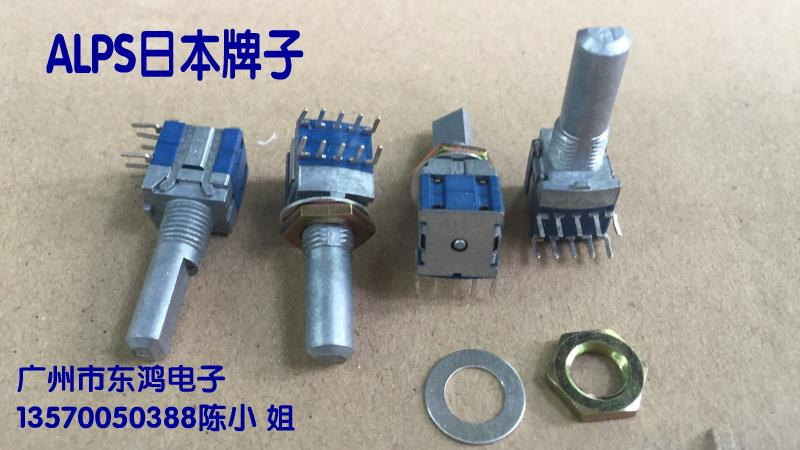 2PCS/LOT ALPS Alps SRBM120700 rotating band switch 2 knife, 2 gear shaft length 20 switch 2x4 double band switch gear 12 feet