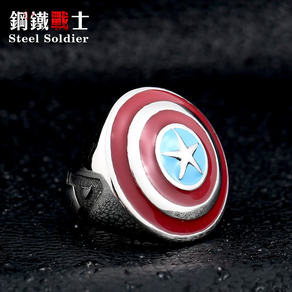 Steel soldier new style Captain America movie style ring shield high quality ring steven Rogers unique jewlry
