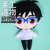 Cosplay Anime YURI!!! su GHIACCIO Katsuki Yuri Bambola Giocattolo DIY materiale Handmade Del Regalo Del Bambino